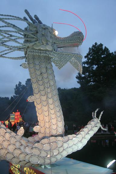 Porecelain Dragon